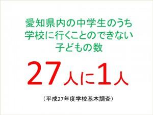 【ミエルカ2015】見える化ウェブ画像(のばす)1
